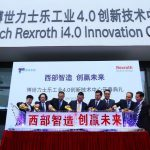 Bosch Rexroth is expanding to Chengdu