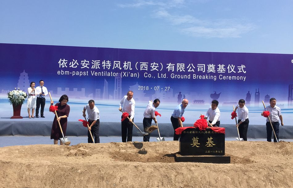 ebm-papst builds new plant in China