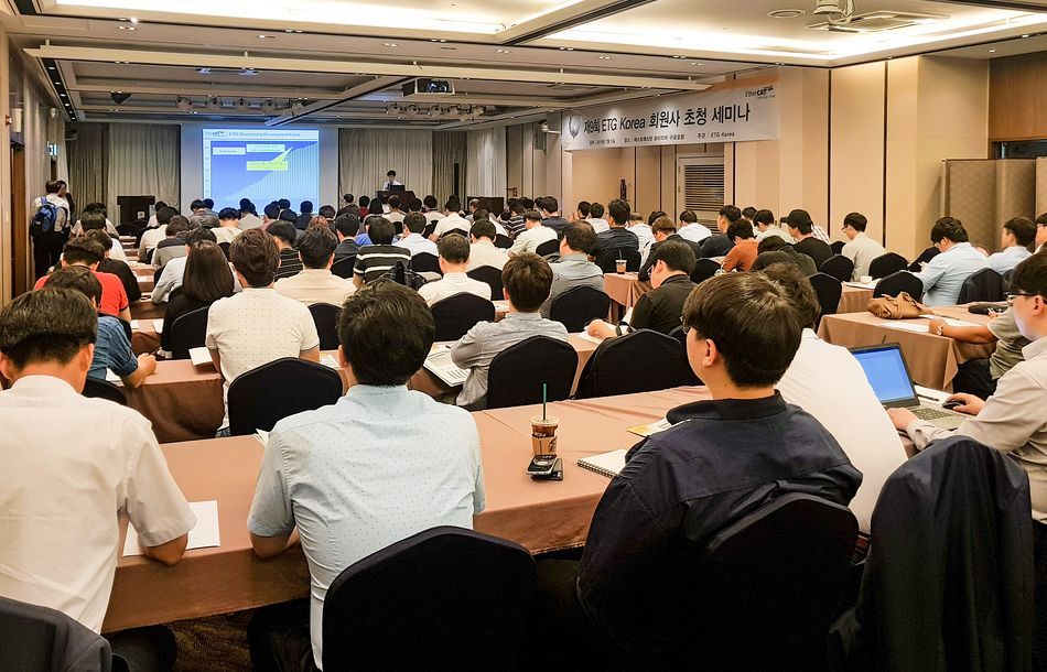 EtherCAT Technology Group (ETG) Member Meeting