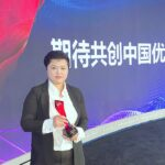 Turck China Receives Outstanding Growth Award